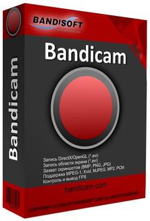 Bandicam v2.0.2.655