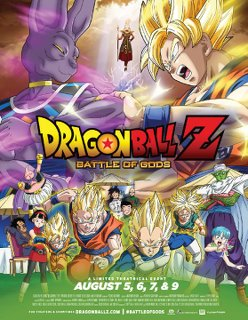 Dragon Ball Z Battle of Gods - 2013 BDRip x264 AAC - Türkçe Altyazılı Tek Link indir