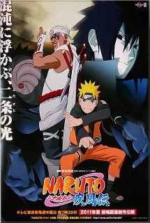 Naruto Shippuuden Bölüm 367 - 720p Türkçe Altyazılı Tek Link indir