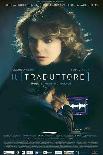 Il Traduttore (2016) DVD5 Custom ITA - DDN