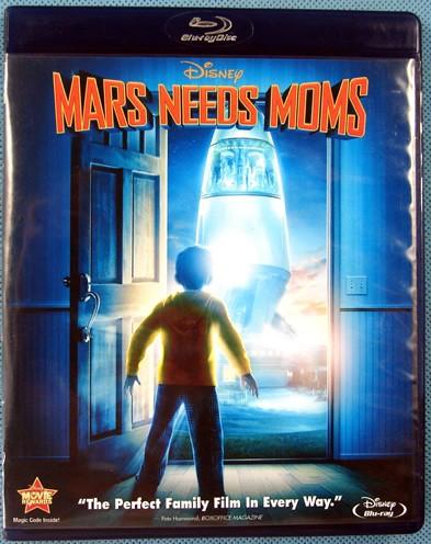 Milo su Marte (2011) Full HD Untoched 1080p AC3 (DVD Resync) ITA DTS-HD ENG - DDN