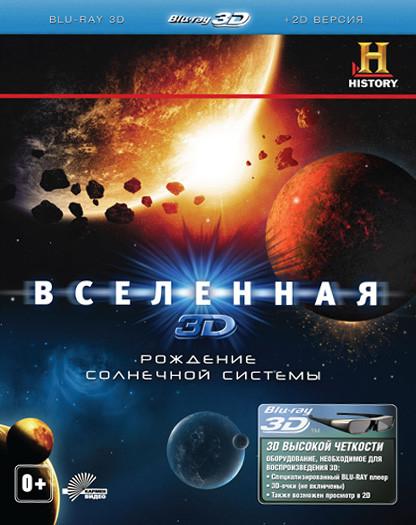 Storia dell'Universo - Il sistema solare (2013) BDRip 576p AC3 ITA ENG - DDN