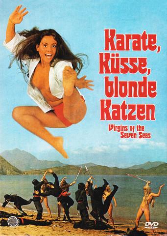 001yangchiposter2 Ernst Hofbauer & Chih Hung Kuei   Yang Chi AKA Enter the Seven Virgins (1974)
