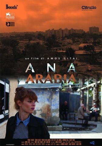 0szan9 Amos Gitai   Ana Arabia (2013)