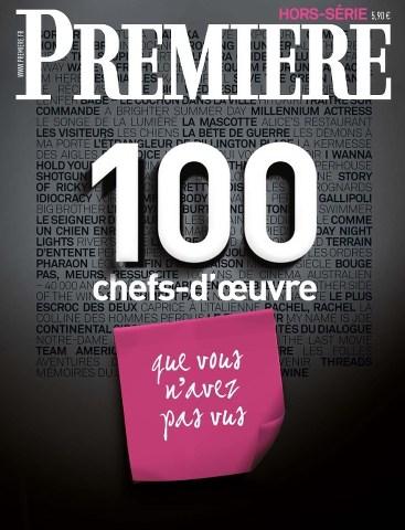 Première Hors Série 1 - 100 Chefs-d'oeuvre 2015