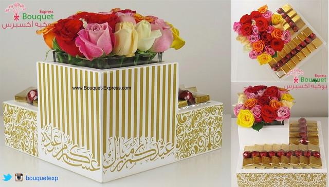 عروض مميزة على باقات الورد في العيد لدى بوكيه اكسبرس gtPVWq.jpg
