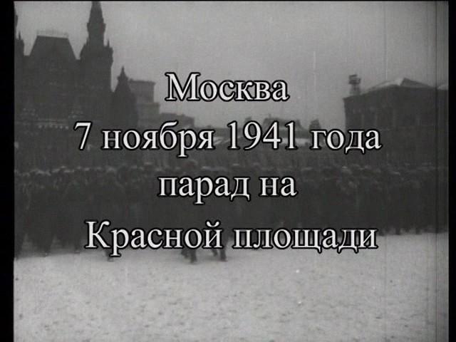 zRbtpN Leonid Varlamov   Red Army Parade 1941 (1941)