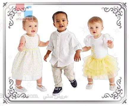 وصول فساتين وبدل العيد للأطفال لدى مذركير السعودية بجميع الفروع 2UDeD5.jpg