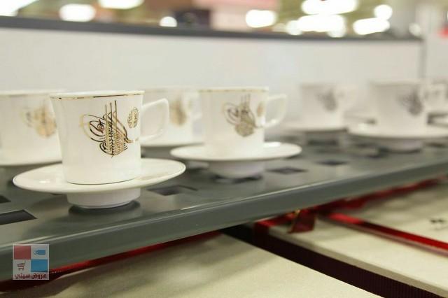 اكبر تشكيلة للشاي والقهوة لضيافة متألقة بعروض مميزة من نايس VqpnZ9.jpg