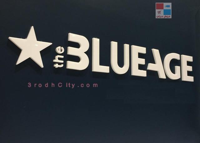 وصول تشكيلات جديدة لدى ماركة بلوايج blueage بجميع فروعهم بالسعودية qMXbD8.jpg