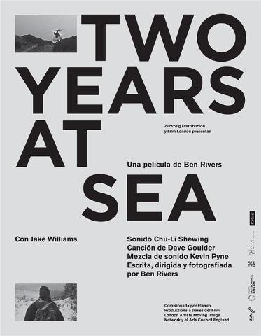 Aguig4 Ben Rivers   Two Years at Sea (2011)