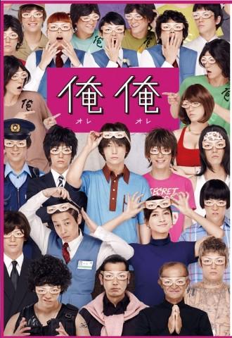 Pznjo4 Satoshi Miki   Ore ore (2013)