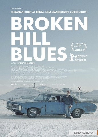 SeTn1q Sofia Norlin   Ömheten AKA Broken Hill Blues (2013)