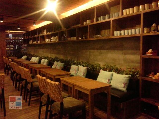 كافي بيني - Bene Café plNJVM.jpg