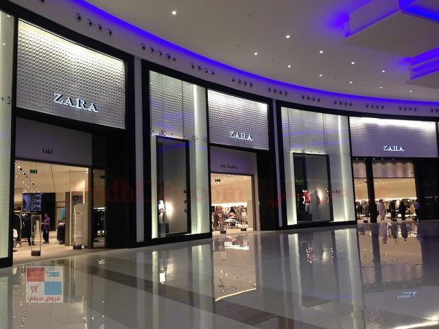تسوق بهدؤ في النخيل مول بالرياض - Nakheel Mall YKvRQ6.jpg