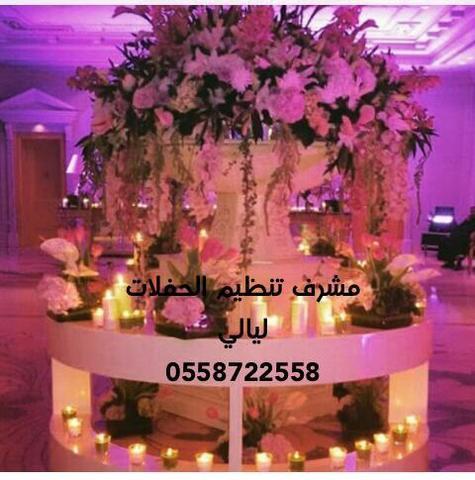 احدث طاولات الاستقبال والضيافة في الرياض موديلات فخمه 2016 بأقل الاسعار 4fi9Q6.jpg