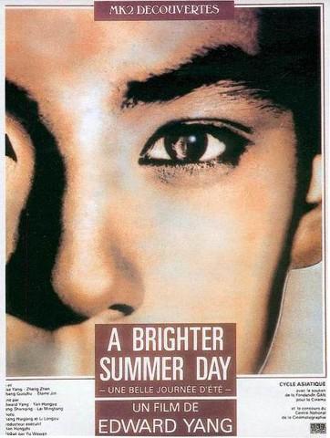 LkS4at Edward Yang   Guling jie shaonian sha ren shijian AKA A Brighter Summer Day (1991)