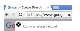 safarialerthelp.net