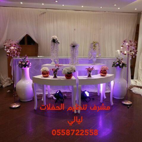 احدث طاولات الاستقبال والضيافة في الرياض موديلات فخمه 2016 بأقل الاسعار naESKH.jpg