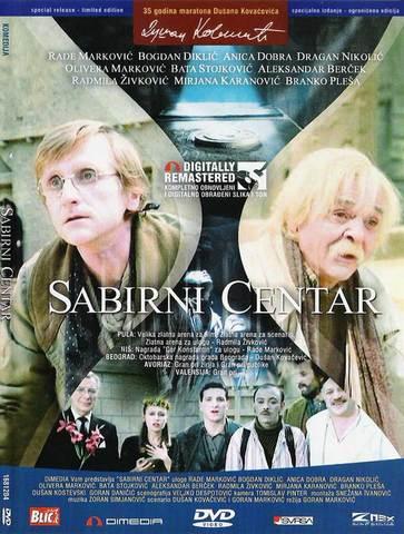 5ntbBX Goran Markovic   Sabirni Centar AKA The Meeting Point (1989)