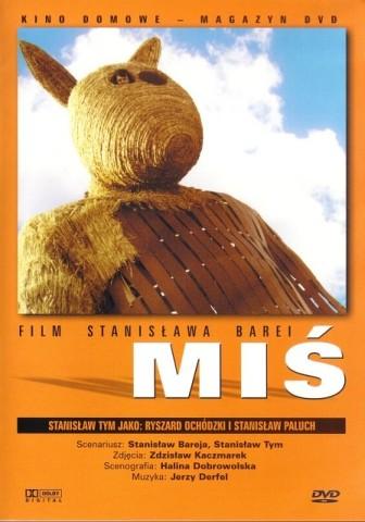 a7YSRc Stanislaw Bareja   Mis AKA Teddy Bear (1981)