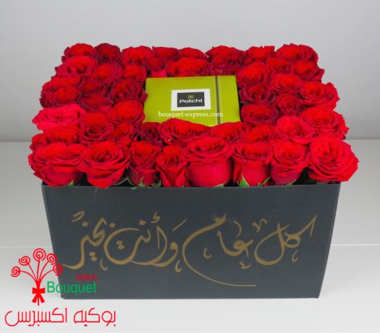 عروض مميزة على باقات الورد في العيد لدى بوكيه اكسبرس qQDwa7.png
