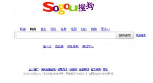 123.sogou.com