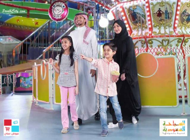 تعرف على فعاليات عيد الأضحى واليوم الوطني في السعودية 1BurIr.png