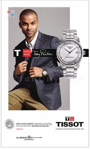 جديد ساعات الغزالي ساعة tissot 7Sd933.jpg