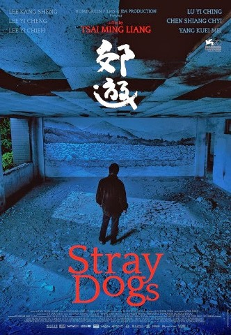cq7qxA Ming liang Tsai   Jiao you AKA Stray Dogs (2013)