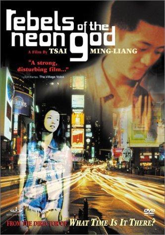 WGoGQP Ming liang Tsai   Qing shao nian nuo zha AKA Rebels of the Neon (1992)