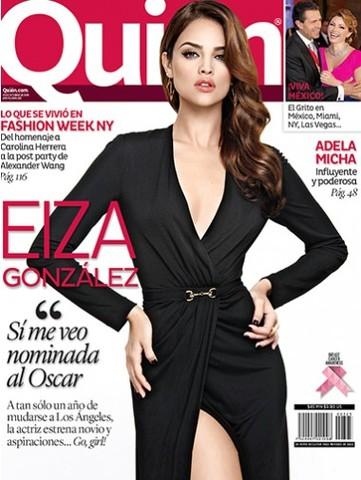 Eiza González en la revista Quién