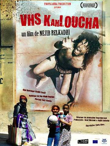 b0e5 Néjib Belkadhi   VHS   Kahloucha (2006)