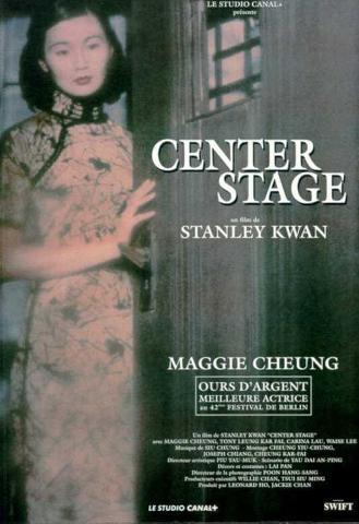 1asv Stanley Kwan   Yuen Ling yuk AKA Centre Stage (1992)