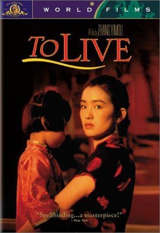 av6k Yimou Zhang   Huozhe AKA To Live (1994)