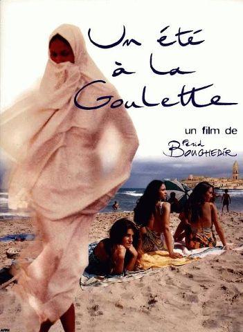 2ccb4 Férid Boughedir   Un été à La Goulette AKA A Summer in La Goulette (1996)