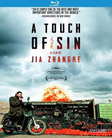 r96w Zhangke Jia   Tian zhu ding AKA A Touch of Sin (2013)