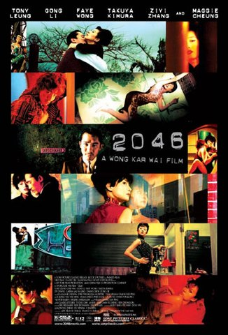 5e22 Kar Wai Wong   2046 (2004)