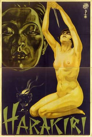e6SC9c Fritz Lang   Harakiri (1919)