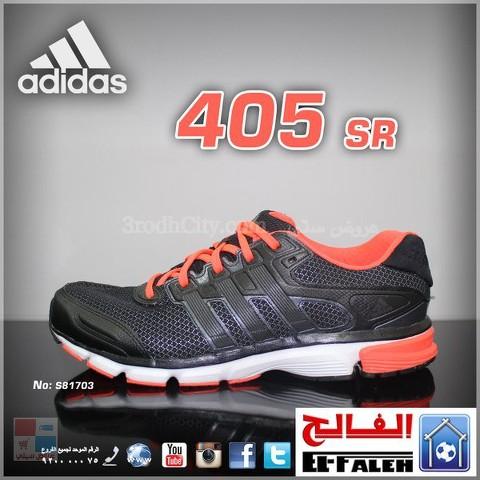 عروض الشتاء بدأت لدى الفالح للرياضة على الأحذية الرياضية dGseF6.jpg