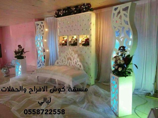 كوش افراح في الرياض بأقل الاسعار موديلات جديدة 2016 zUJmKD.jpg