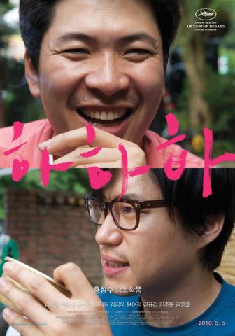 Tg8p3S Sang soo Hong   Hahaha (2010)