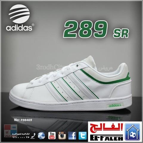 عروض الشتاء بدأت لدى الفالح للرياضة على الأحذية الرياضية J6UAas.jpg