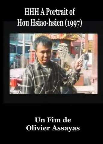 Mr3qNX Olivier Assayas   HHH: Un portrait de Hou Hsiao Hsien (1997)