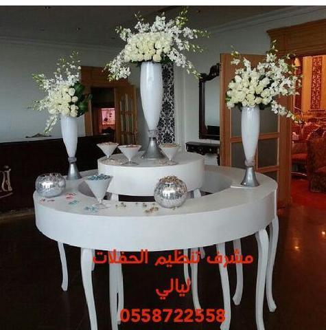 احدث طاولات الاستقبال والضيافة في الرياض موديلات فخمه 2016 بأقل الاسعار XxOv22.jpg
