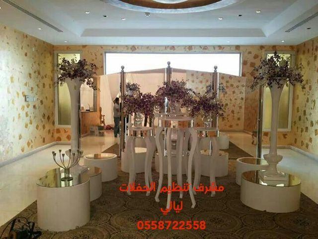 احدث طاولات الاستقبال والضيافة في الرياض موديلات فخمه 2016 بأقل الاسعار ZNnSdc.jpg