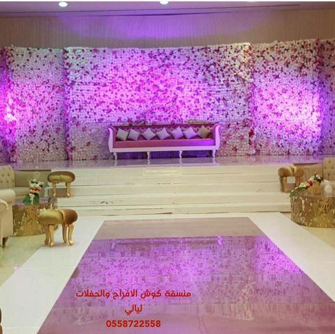 كوش افراح في الرياض بأقل الاسعار موديلات جديدة 2016 NYqOLz.jpg