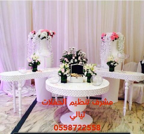 احدث طاولات الاستقبال والضيافة في الرياض موديلات فخمه 2016 بأقل الاسعار dBW7iq.jpg