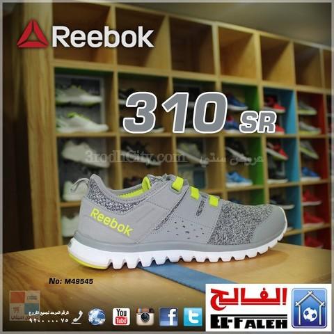 عروض الشتاء بدأت لدى الفالح للرياضة على الأحذية الرياضية BAO7rx.jpg