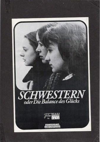 CbdhZh Margarethe von Trotta   Schwestern oder Die Balance des Glücks AKA Sisters,or the Balance of Happiness (1979)